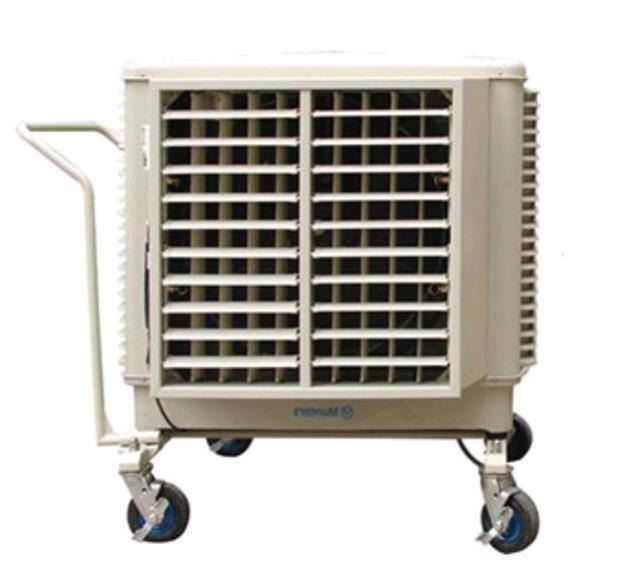 Where to find Cooler, Evaporative - Large Mobile in Shreveport